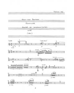 Bentzon, Niels Viggo: Konkylier, op. 555 (Set of Parts)