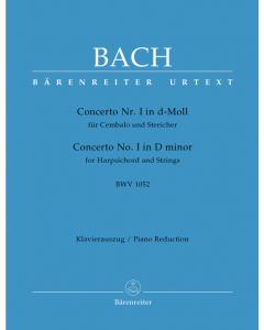 Bach, J.S.: Concerto für Cembalo und Streicher No. 1 d-Moll, BWV 1052 (Piano Reduction)