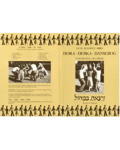 Hora-Debka-Dansebog: 10 dansesange fra Israel