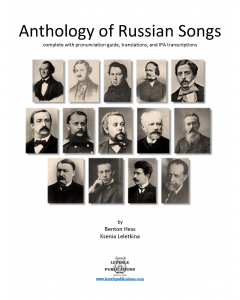 Anthology of Russian Songs (Voice, Piano)