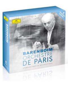 Barenboim & Orchestre de Paris (8CD-BOX)