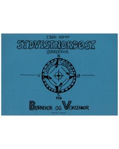 Sydvestnordøst (Børnekor, Voksenkor, Instrumenter ad lib.)